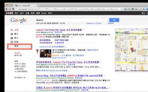 利用 google 搜尋指定日期區間的部落格 (blog)