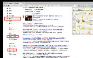 利用 google 搜尋餐廳相關部落格(blog)