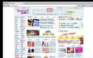 利用 yahoo 搜尋餐相關部落格 (blog)