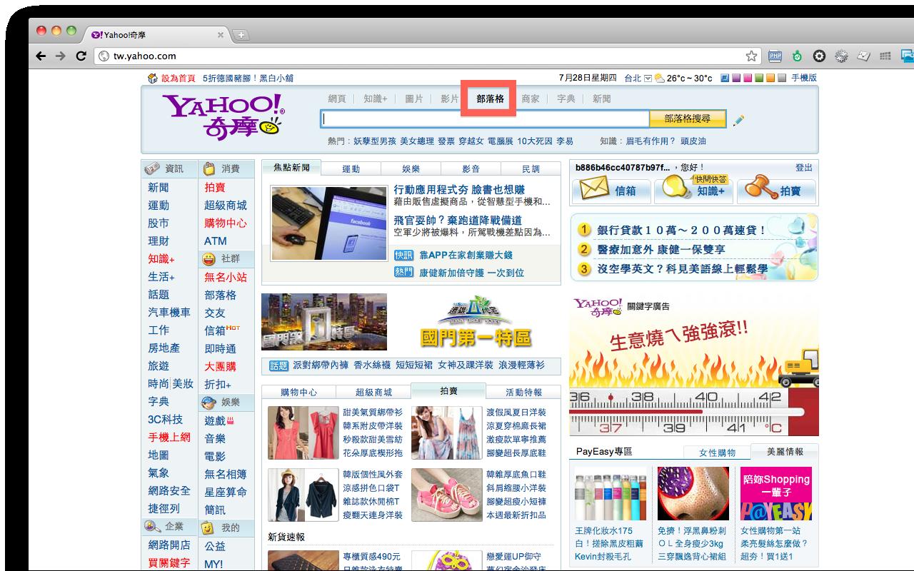 Yahoo Search  Web Search