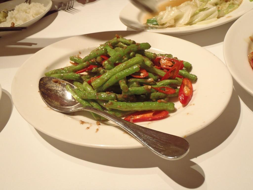 辣炒四季豆
