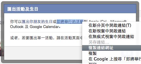 螢幕快照 2013-04-17 上午1.05.03
